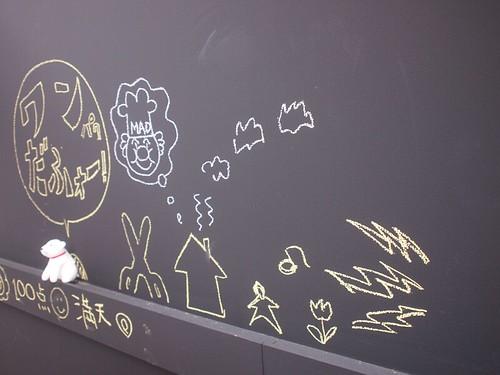 blackboard_04