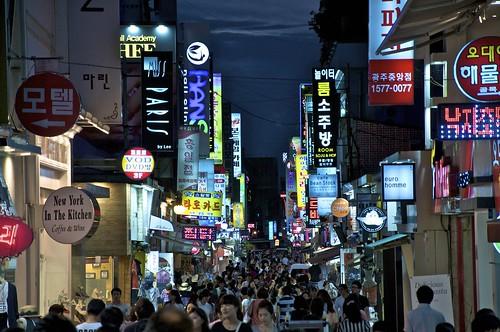Gwangju street