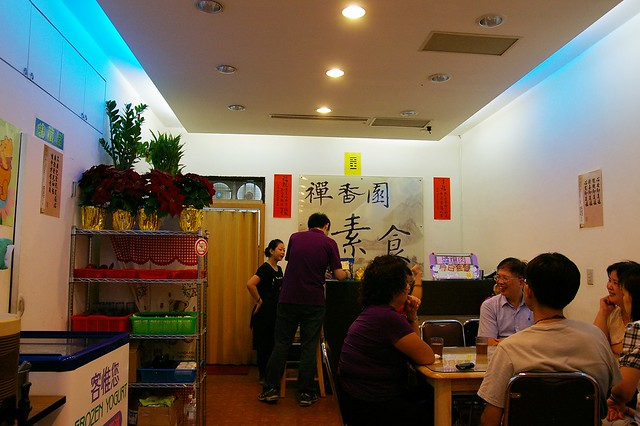 IMGP1181_板橋禪香園