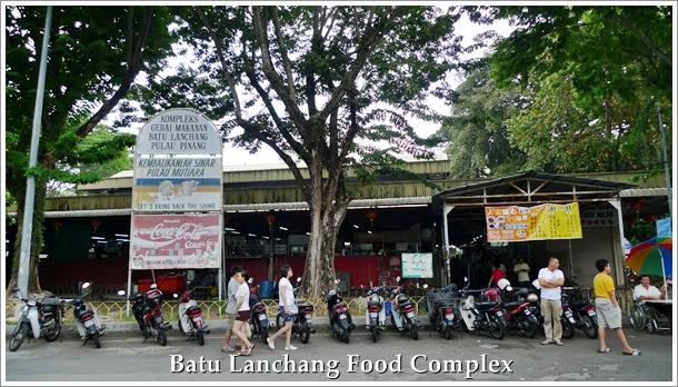 Batu Lanchang Food Complex