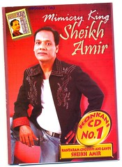 Sheik Amir's first Audio Album