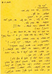 2 (mbracha1) Tags: draft nir albom