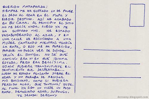 postal-dersony-3b