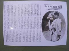 福生インターナショナルフェア