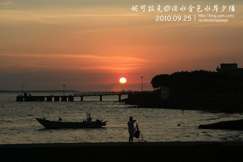 淡水金色水岸夕陽tn_IMG_0181