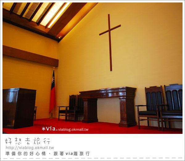 【南投日月潭】日月潭私房景點之旅~耶穌堂19