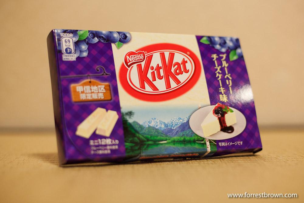 Kit Kat, Candy, Japan. Tokyo