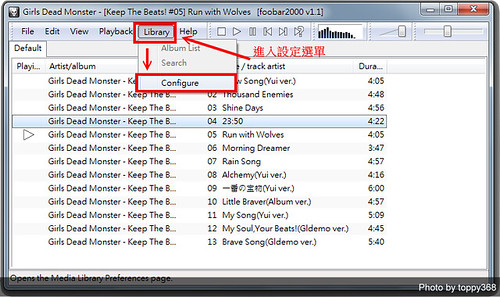 foobar2000 File Associations for windows Vista/win7_2