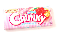 Crunky Strawberry Tart
