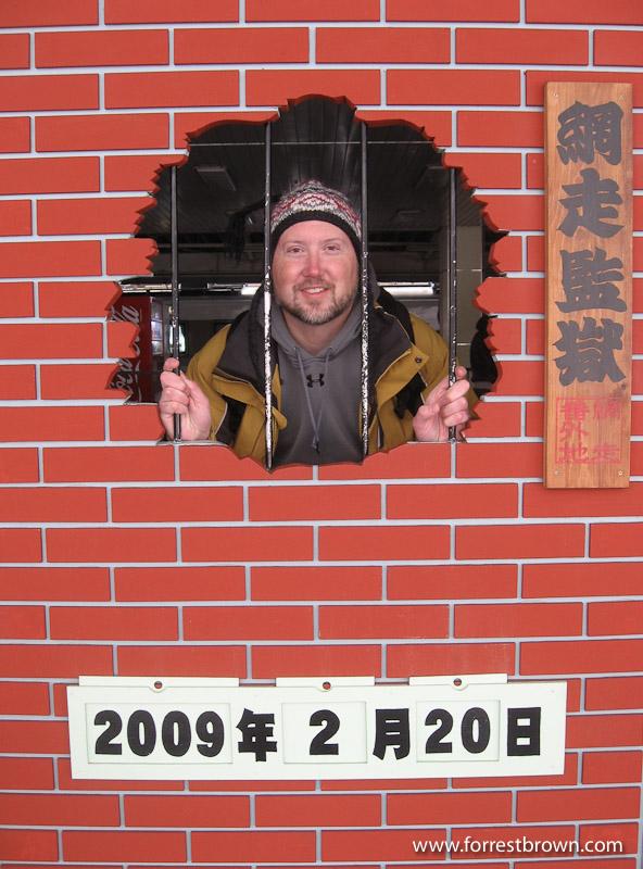 Jail, Prison,Abashiri,  Japan, Hokkaido