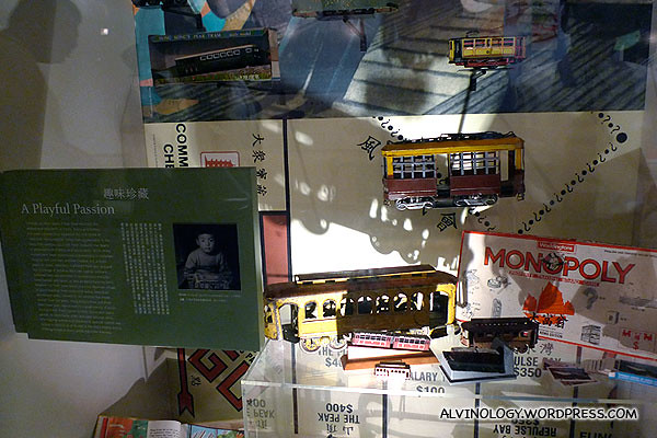 Various artefacts featuring the Victoria Peak tram