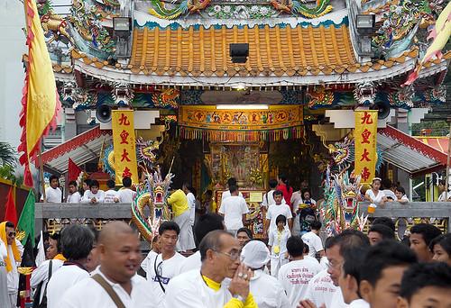 Sapam Shrine
