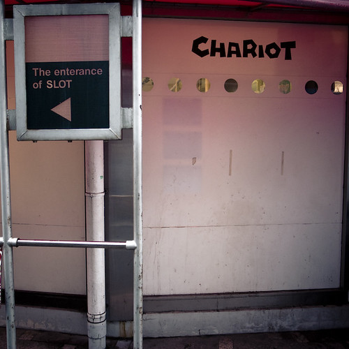 Chariot Slot Entrance