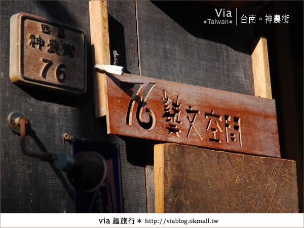 【台南神農街】一條適合慢遊、攝影、感受的老街27