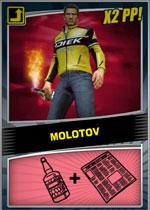 Все комбо карты Dead Rising 2 - где найти комбо карточку и компоненты для Molotov