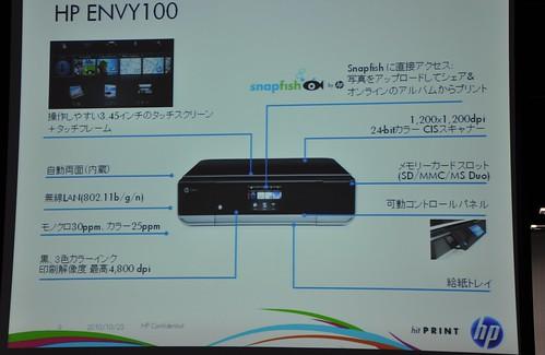HP C310c & ENVY100_016