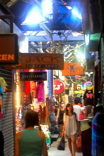 Chatuchak market 2