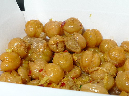 Villains Tavern's Fried Chickpeas