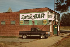 Sputnik Bar (Brian Brown Photography/Vanishing Media) Tags: pictures columbus usa sign bar truck ga photo mural dive southern pbr sputnik darts pabstblueribbon 8ball poolroom 2010 wateringhole spaceage fordranger muscogeecounty vanishingsouthgeorgia copyrightbrianbrown americnaa