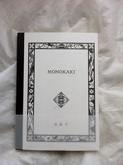 MONOKAKI Notebook by Masuya