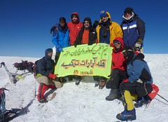 On the summit of mount Ararat, an Iranian team, 2 Czech people and me from the Netherlands (Frans.Sellies) Tags: turkey flag trkiye turkiye mount turquie trkei turkije turquia masis ararat turchia turkei  ar   da kuhe   arda       p1260725
