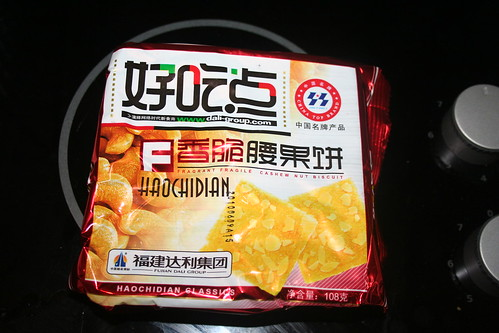 2010-11-07 - Shanghai - Junk food - 01 - Haochidian packet