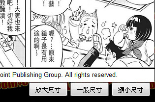 comic_resize