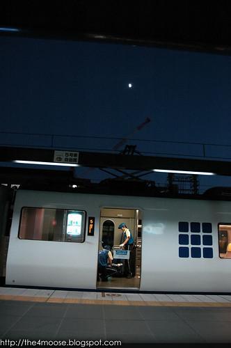 Kyoto 京都 - Haruka Express 特急はるか