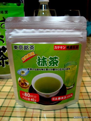 20101122 抹茶奶茶大會 P2_E01 東京銘茶