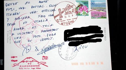 Postal Fuji I