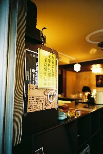 Caffe Libero