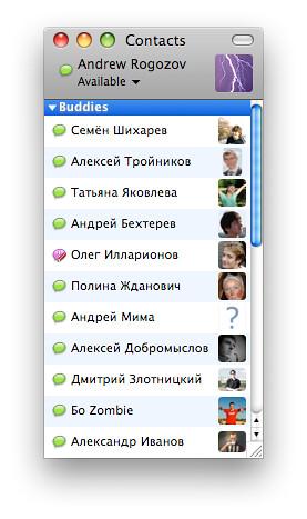 Настройка Адиум для работы Вконтакте