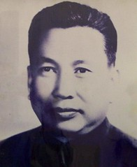 A Young Pol Pot