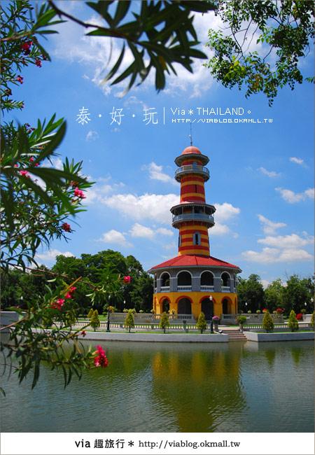 【泰國旅遊】大城之旅|泰皇的渡假聖堂~芭茵夏宮38