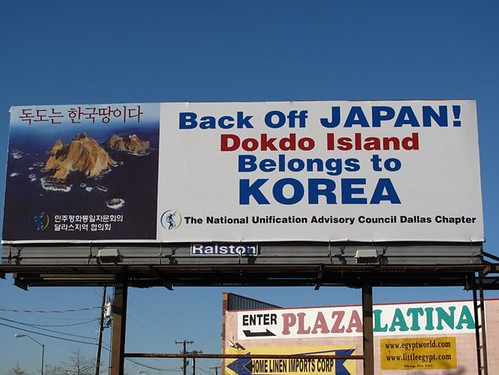 What is it with Dokdo Island?