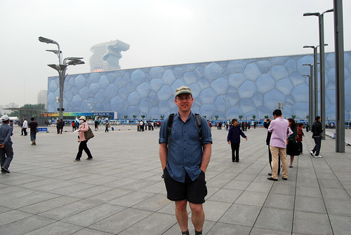 q33 - Mark at the Water Cube - Ch
