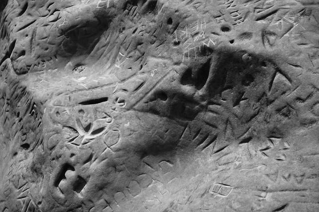 Ancient Glyphs 1