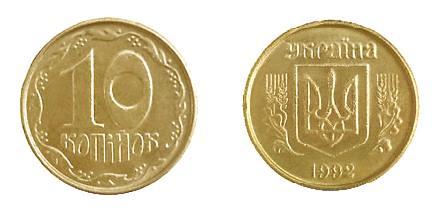 10 Kopiyok coins