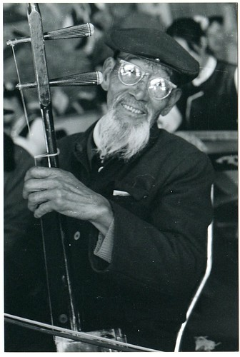 Old Erhu Player, Yunnan