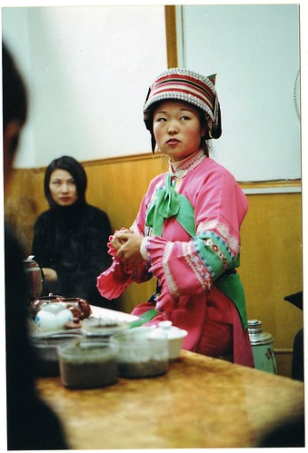 The tea ceremony Yi Cultural Minority