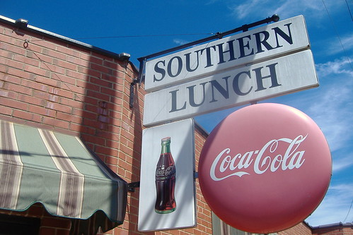southernlunch