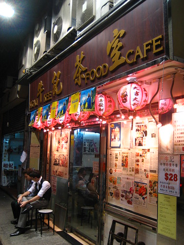 Ngau Kee Food Cafe (牛記茶室)