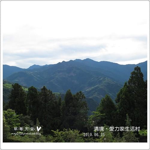 清境愛力家生活村96-2010.06.26