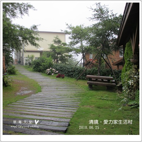 清境愛力家生活村1-2010.06.25