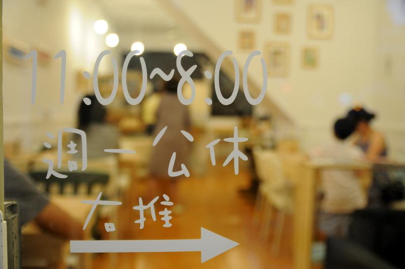 小小咖啡 (7).JPG