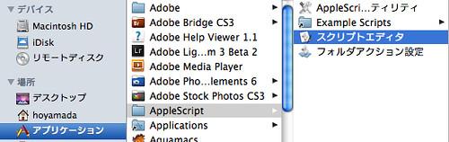applescript_editor