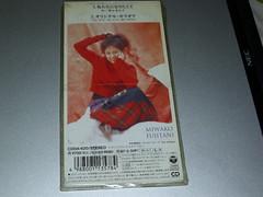 原裝絕版 1995年 4月1日 藤谷美和子 MIWAKO FUJITANI 美少女戰士 S  sailormoon  CD 原價 700yen 中古品 3