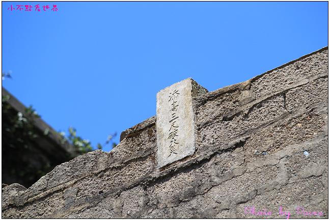 馬祖南竿津沙聚落