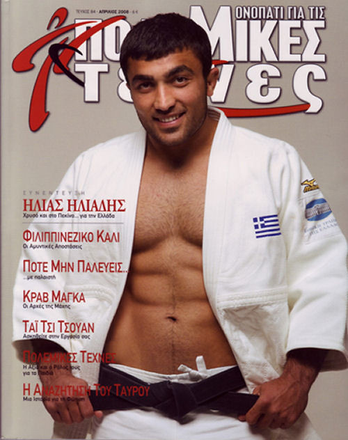 Ilias Iliadis shirtless