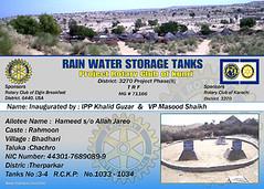 rain-water-storage-25